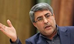 ماجرای جنجالی دختر بیکار نماینده اصلاحطلب+عکس