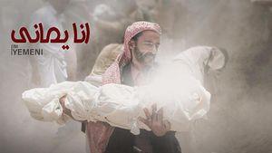 حمله ارتش سایبری یمن به یگان 8200 اسرائیل +عکس