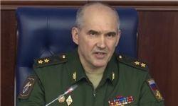 روسیه: آمریکا باید پایگاه «التنف» را تعطیل کند