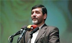 محمدحسین صفارهرندی