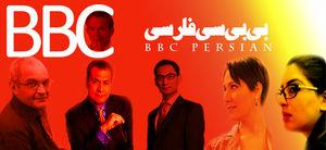 فیلم/ رسوایی BBC در ماجرای فوت نورعلی تابنده