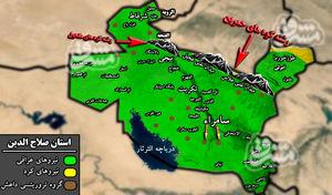 شکار بزرگ نیروهای بسیج مردمی عراق/ هلاکت ۱۱ فرمانده میدانی داعش در حومه سامراء + نقشه میدانی