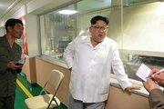 سازمان ملل: برنامه هستهای کرهشمالی برقرار است