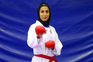 احتمال پارگی رباط بانوی المپیکی کاراته