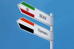 بازوی جدید و توانمند ایران در یمن