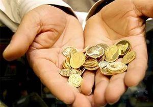 سقوط ۲۵۰هزار تومانی قیمت سکه در ۲ ساعت