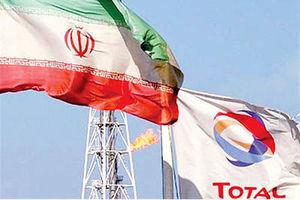 فیلم/ از حضور شرکت های غربی در ایران چه خبر؟