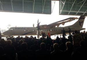 ۵ فروند هواپیمای جدید ATR ایران