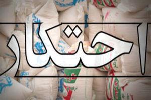 وصیت شهید: مبادا دست به احتکار بزنید