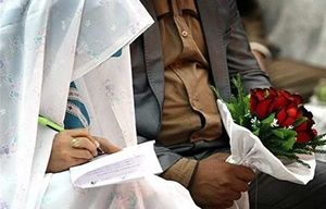 فیلم/ ازدواج دو زوج دوقلو در کهف الشهدا