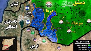 آخرین تحولات میدانی جنوب سوریه/ صهیونیستها چند هزار تروریست را در مرزهای جولان اشغالی درمان کردند؟ + نقشه میدانی و تصاویر