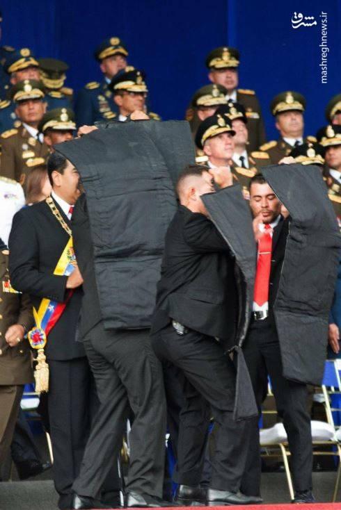 ترور ناموفق رئیس جمهور ونزوئلا