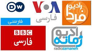 پروژههای ناکام «امپراتوری خبری صهیونیسم» علیه ایران