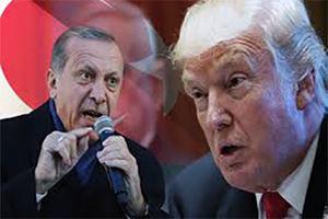 واکنش ترکیه به دستور جدید ترامپ,
