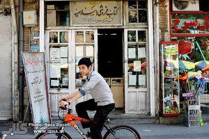 اوضاع قدیمیترین کتابفروشیهای مذهبی تهران