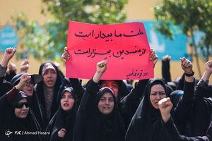 عکس/ تجمع دانشجویان مشهدی مقابل دادگستری