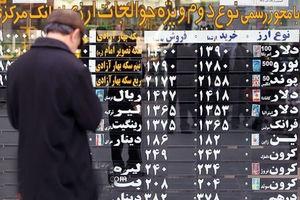 فیلم/بازار ارز و سکه در اولین روز رونمایی از بسته ارزی بانک مرکزی