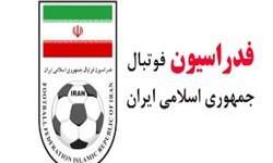 صالحی: فدراسیون فوتبال مشمول قانون منع بکارگیری بازنشستگان نیست