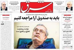 حجاریان: اصلاحطلبان بگویند دولت روحانی، دولت ما نیست/ در برجام عجله کردیم و برای برداشتن تحریمها سخت گیری نکردیم