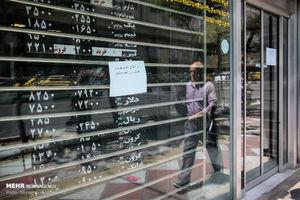 تشریح چگونگی خرید و فروش ارز در بازار ثانویه