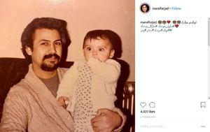خانم بازیگر در آغوش پدر بازیگرش +عکس