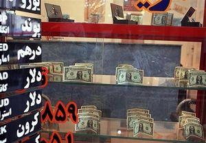 ابلاغ دستورالعمل ۸ بندی خرید و فروش ارز در صرافیها