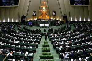 فیلم/ توقف استیضاح علی ربیعی در مجلس!