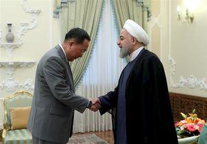 دیدار روحانی با وزیر خارجه کره شمالی