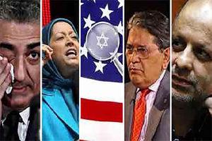 فیلم/ ماجرای طنز اپوزیسیون های ایران!