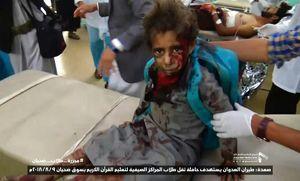 عکس/ جنایت سعودیها در حمله به یک مدرسه در یمن