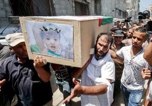 تشییع شهید 18 ماهه فلسطینی