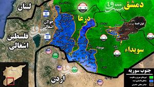 جدیدترین تحولات میدانی جنوب سوریه؛ پاکسازی ۴۳۰ کیلومتر مربع از مساحت تحت اشغال داعش در استان سویداء + نقشه میدانی