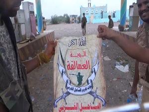 آخرین تحولات میدانی غرب یمن/ منطقه راهبردی «جبلیه» در نوار استان الحدیده از اشغال نیروهای شورشی خارج شد + نقشه میدانی