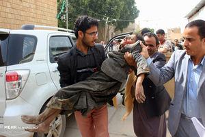 تشکیل جلسه شورای امنیت برای بررسی کشتار غیرنظامیان یمنی