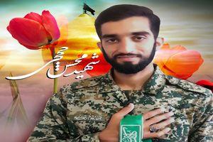 فیلم/ اظهارات شهید حججی درباره اردوی جهادی