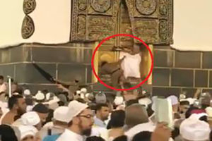 فیلم/ اقدام عجیب یک زائر و برخورد خشن پلیس سعودی!