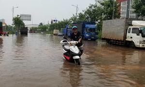عکس/ بارش شدید باران در چین