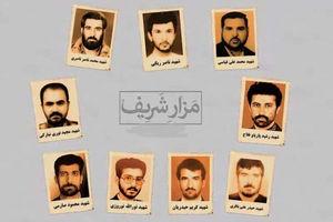 فیلم/ راز شهادت دیپلماتهای ایرانی توسط طالبان