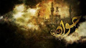 فیلم/ عزاداری ابن الرضا(ع) با صدای حسین طاهری