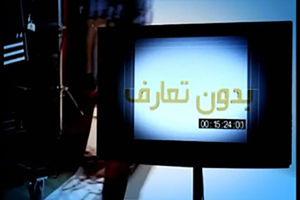 فیلم/ زندگی شیرین روحانی قصهگو