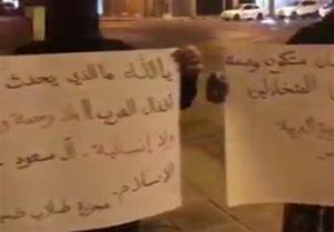 تظاهرات مردم قطیف در محکومیت جنایت سعودی