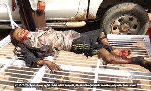 بمبهای کودککُش عربستان ساخت کجاست؟