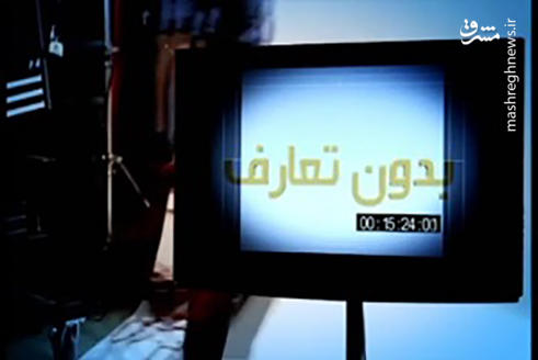 فیلم/ بدون تعارف با یکی از جانباز اهل تسنن