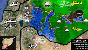 آخرین تحولات میدانی جنوب سوریه؛ مناطق آلوده به داعش در بیابانهای استان سویداء به هزار و ۱۷۰ کیلومتر مربع کاهش یافت + نقشه میدانی