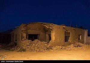فیلم/ جدیدترین آمار از تلفات زلزله امروز کرمانشاه