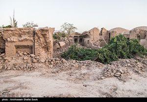 فیلم/ لحظه وقوع زلزله در ثلاث باباجانی