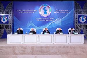 در کنوانسیون خزر، اتفاقی برای سهم ایران نیفتاد