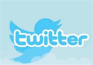 توییتر/ نمایه