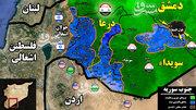 محاصره داعش در استان سویداء