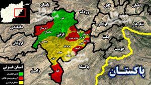 در جنوب شرق افغانستان چه خبر است؟ / چند درصد از خاک استان غزنی به اشغال طالبان درآمده است؟ +نقشه میدانی